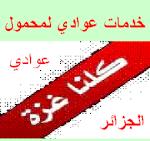 خالد البلعاوي